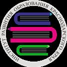 Институт развития и образования Краснодарского края